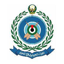 United Arab Emirates Air Force logo