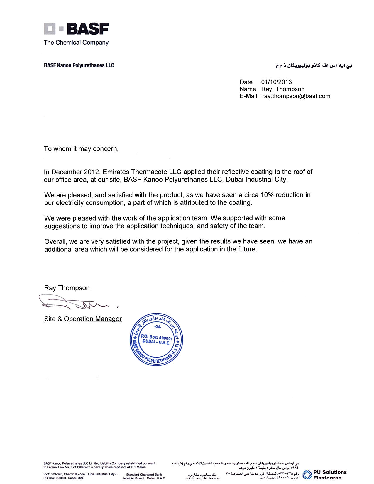 BASF Thermacote reference letter_1540312269855